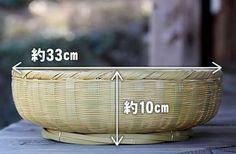 ■足付き台所籠(大)■サイズ:約直径33cm×H10cm■重さ:約380g■素材:真竹■原産国:日本製・国産