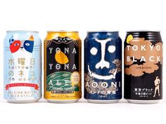 Beer Packaging Design Curated by Little Buddha