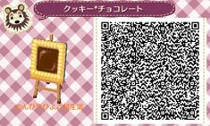 Animal Crossing: New Leaf QR Code Paths Pattern, Creditfrom: http://acnlpaths.tumblr.com/post/62622971483/credit