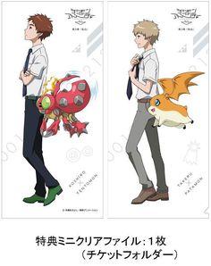 Digimon Koshiro and Takeru Michi-Tami