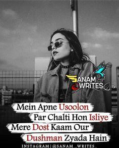 Inspirational Quotes Attitude, Girly Attitude Quotes, Crazy Girl Quotes, Crazy Girls, Life Quotes, Funny Quotes, Qoutes, Poetry Quotes, Urdu Poetry