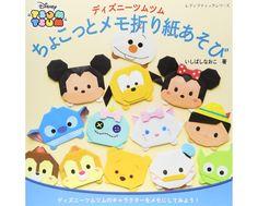 Disney Tsum Tsum Origami Buch von JapanPop auf Etsy