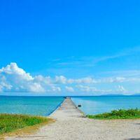 Nature Activities, Sky Sea, Photo Blue, Tourist Spots, Okinawa Japan, Heaven On Earth, Japan Travel, Tourism, Beautiful Places