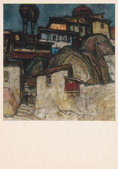 P. Stolyarenko Night. Yalta Print Postcard  by RussianSoulVintage