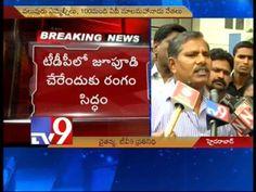 Jupudi Prabhakar set to join TDP