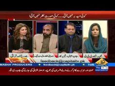 Hum Sub - 7 Jan 2016 | Latest Pakistani Talk shows 2016