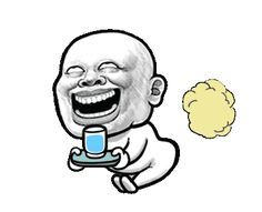 LINE Stickers It moves! Skin Head can have a happy conversation with a moving skinhead.,Stickers,Animated Stickers,Example with GIF Animation Skin Head, Gif 2, Kitty Games, Blessed Quotes, We Bare Bears, Gif Pictures, Line Sticker, Time To Celebrate, Cute Gif