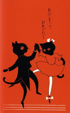 Vintage Japanese postcard, 1920-40s, Dancing Cats.