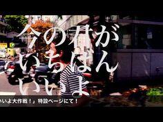 馬場俊英「今の君がいちばんいいよ」Music Video Full ver. - YouTube