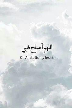 اللهم يا خالق هذا القلب املأه إيمانا حتى القاك يوم لا ينفع مال ولا بنون الا من اتى الله بقلب سليم ♥