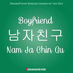 Let's learn Korean! Boyfriend - 남 자 친 구 - Nam Ja Chin Gu