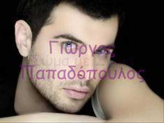 Giorgos Papadopoulos - Soma me soma
