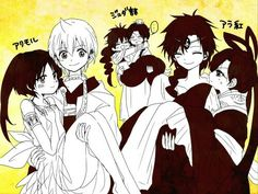 Dont ship Aladdin and Kougokyu but d others 2 ships yes xD