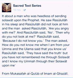Imam al- Ghazālī رحمه الله