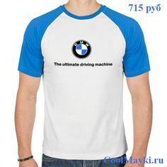 Мужская футболка реглан BMW/The ultimate driving machine. Идет со скидкой за 715 руб.