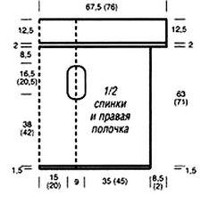 52.jpg (300×302)