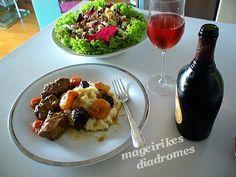 Μοσχάρι στην κατσαρόλα με δαμάσκηνα , βερίκοκα και κάστανα
