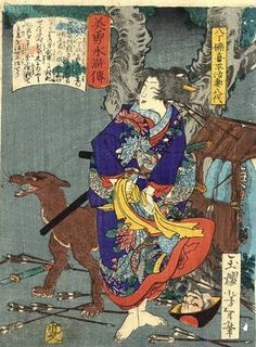 Yatsushiro and her dog face an attack by the Aso tribe at night. She rescues her lord's daughter.