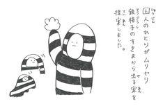 「DASTUGOKU(ダツゴク)」第2話の2コマ目(2/4)
