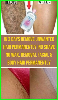 Today I will share an amazing unwanted hair removal treatment with which you can remove facial and body hair permanently. This method is easy, effective and natural. For this you will need – Peel off mask – Colgate Directions Permanent Hair Removal, Natural Hair Removal, Hair Removal Cream, Remove Unwanted Facial Hair, Unwanted Hair, Health Ads, Health Fitness, Healthy Beauty, Health And Beauty Tips