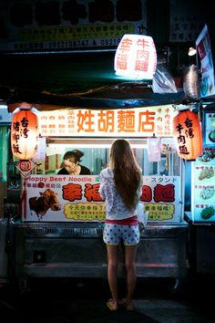Tapei Nigth Market photography