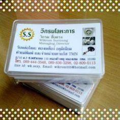 ขอขอบคุณ คุณวิกรม ใช้บริการทำนามบัตรโฟโต้ กับทาง www.kprintart.com ขอบคุณค่ะ