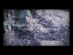 My Dead Girlfriend (死んだ僕の彼女) - Watashi No Aishita Manatsu No Shinigami
