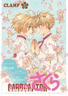 Cardcaptor Sakura, Yue Sakura, Anime Art Girl, Manga Art, Manga Anime, Clow Reed, Xxxholic, Card Captor, Clear Card