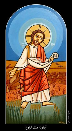 Religious Icons, Religious Art, Roman Church, Pictures Of Jesus Christ, Christian Pictures, Religious Paintings, Jesus Art, Biblical Art, Byzantine Icons