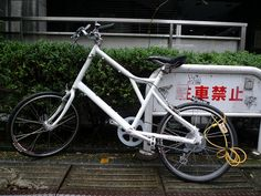 Rainning Sunday Morning : Harajuku St. by hidelafoglia, via Flickr