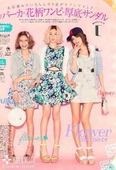 ViVi Magazine. I love these models! :D