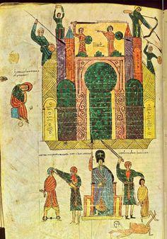 Beatus-dUrgell-Siège-et-prise-de-Jérusalem-par-Nabuchodonosor-folio-208v-600x858.jpg (600×858)