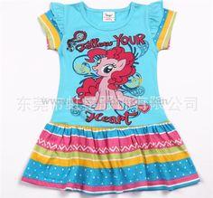 ชุดกระโปรงเด็กหญิง My Little Pony -