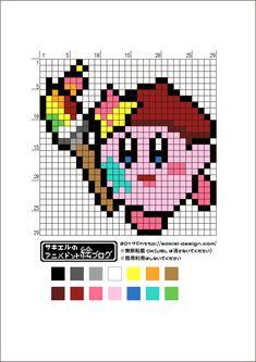 【星のカービィ】アーティストカービィのアイロンビーズ図案【スターアライズ】 | サキエルのアニメドット絵ブログ Cross Stitching, Cross Stitch Embroidery, Cross Stitch Patterns, Pearler Bead Patterns, Perler Patterns, Perler Beads, Beading Patterns, Pixel Art, Crafts