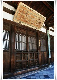 lankoの部屋: 黃檗山萬福寺 - yam天空部落