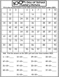 Day of School: Mystery Picture Freebie Second Grade Math, First Grade Classroom, Math Classroom, Grade 2, Classroom Ideas, 100 Days Of School, School Holidays, School Fun, 100s Day