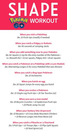 Get in shape while catching Pokemon with this fun workout routine. Follow this guide that will show you exactly what exercise to do depending on what Pokemon you catch. Have a blast catching Pokemon and losing weight with this Pokemon go workout!