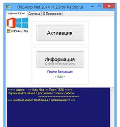 Onlinebootycall login auto