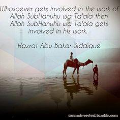 Islam - Muslim - Reminders: Work of allah