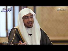 """برنامج """"مع القرآن11"""" - الحلقة (29) - """"وَغَلَّقَتِ الأَبْوَابَ"""" - الشيخ صالح المغامسي - YouTube"""