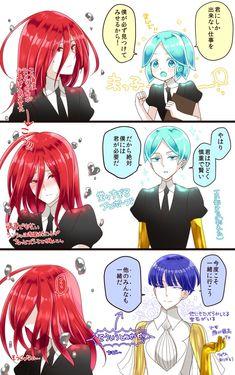 Choose Video Game Anime, Manga Cute, Volleyball Anime, Japanese Characters, Cool Animations, Anime Kawaii, Manga Games, Anime Comics, Funny Comics