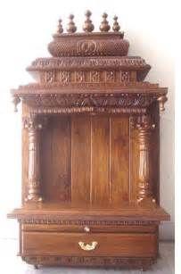 Image result for wall mounted pooja mandir