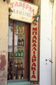 """Ta bakaliarakia"" tavern in Plaka - Athens, Greece Mykonos, Santorini, Zorba The Greek, Shop Buildings, Greek Culture, Athens Greece, Beautiful Architecture, Greece Travel, Beautiful Islands"