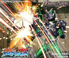 Kamen Rider Ryuki, Battle, Children, Cards, Spirit, Young Children, Boys, Kids, Maps