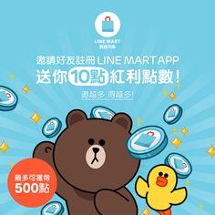 LINE Taiwan- 再LINE一下...