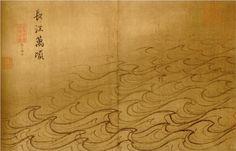 The Antelucan Hourglass - wasbella102:    Ten Thousand Riplets on the Yangzi...