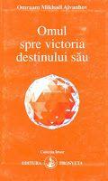 Salt, Victoria, Orange, Fruit, Food, Eten, Salts, Meals, Victoria Falls