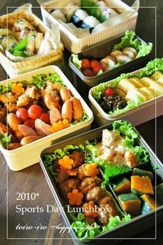 Japanese bento for a family for a school's sports day.