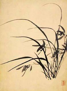 Japanese Painting, Chinese Painting, Chinese Art, Japanese Art, Chinese Brush, Color Vector, Vector Art, Flower Landscape, Chinese Symbols