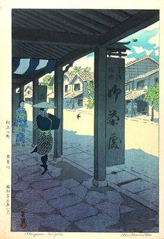 Kasamatsu Shiro, Akirimachi, Itoigawa, 1948
